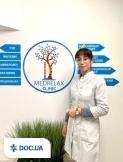 Врач: Меликова Мехри Юнисовна. Онлайн запись к врачу на сайте Doc.ua (057) 781 07 07
