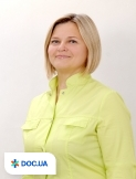 Врач: Ильницкая Светлана Васильевна. Онлайн запись к врачу на сайте Doc.ua (044) 337-07-07
