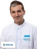 Врач: Маргарян  Ерванд  Арзуманович. Онлайн запись к врачу на сайте Doc.ua (057) 781 07 07