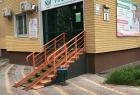 VitaLine (ВитаЛайн). Онлайн запись в клинику на сайте Doc.ua (044) 337-07-07
