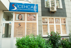 Медицинский Центр SENSAVI («СЕНСАВИ») Медицинский центр SENSAVI («СЕНСАВИ») на м. Позняки. Онлайн запись в клинику на сайте Doc.ua (044) 337-07-07