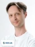 Врач: Алейнік  Володимир Анатолійович. Онлайн запись к врачу на сайте Doc.ua (032) 253-07-07