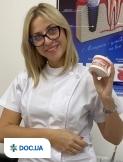 Врач: Савинова Алена Васильевна. Онлайн запись к врачу на сайте Doc.ua (044) 337-07-07