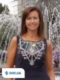 Врач: Илиева  Наталья . Онлайн запись к врачу на сайте Doc.ua (048)736 07 07