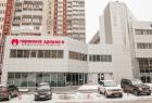 Гармонія здоров'я Гармонія здоров'я на В. Чорновола. Онлайн запись в клинику на сайте Doc.ua (044) 337-07-07