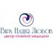 Клиника - Вера Надежда Любовь. Онлайн запись в клинику на сайте Doc.ua (044) 337-07-07