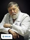 Врач: Артемчук Анатолий Филиппович. Онлайн запись к врачу на сайте Doc.ua (057) 781 07 07