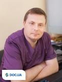 Врач: Щербаков Дмитрий Евгеньевич. Онлайн запись к врачу на сайте Doc.ua (056) 443-07-37
