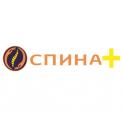Клиника - Оздоровительный центр кинезитерапии «Спина+». Онлайн запись в клинику на сайте Doc.ua (044) 337-07-07