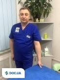 Врач: Пучков Юрий Юрьевич. Онлайн запись к врачу на сайте Doc.ua (044) 337-07-07