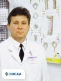 Врач: Жуковский Петр Николаевич. Онлайн запись к врачу на сайте Doc.ua (044) 337-07-07