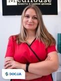 Врач: Ткачук Любовь Николаевна. Онлайн запись к врачу на сайте Doc.ua (057) 781 07 07