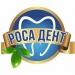 Клиника - Стоматологія «Роса Дент» м. Академмістечко. Онлайн запись в клинику на сайте Doc.ua (044) 337-07-07
