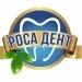 Клиника - Стоматология «Роса Дент» м. Академгородок. Онлайн запись в клинику на сайте Doc.ua (044) 337-07-07