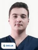 Врач: Колесник Тарас Игоревич. Онлайн запись к врачу на сайте Doc.ua (044) 337-07-07
