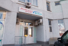 Вемар, медицинский центр. Онлайн запись в клинику на сайте Doc.ua (044) 337-07-07