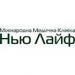 Клиника - Нью-лайф, международная медицинская клиника. Онлайн запись в клинику на сайте Doc.ua (044) 337-07-07