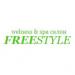 Клиника - Freestyle, SPA салон. Онлайн запись в клинику на сайте Doc.ua (044) 337-07-07