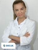 Врач: Атаманенко Татьяна Николаевна. Онлайн запись к врачу на сайте Doc.ua (041) 255 37 07