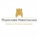 Клиника - Клиника эстетической медицины Мирославы Новосельской . Онлайн запись в клинику на сайте Doc.ua 0