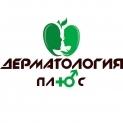 Клиника - Дерматология плюс. Онлайн запись в клинику на сайте Doc.ua (057) 781 07 07
