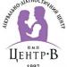 Клиника - Центр-В на ул. Космонавтов. Онлайн запись в клинику на сайте Doc.ua (043) 269-07-07