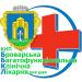 Клиника -  Центр «Детская больница» БМКБ БРС БГС. Онлайн запись в клинику на сайте Doc.ua +38 (067) 337-07-07