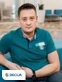 Врач: Коцына Роман Валерьевич. Онлайн запись к врачу на сайте Doc.ua (056) 784 17 07