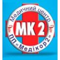 Клиника - Медикор 2. Онлайн запись в клинику на сайте Doc.ua (043) 269-07-07