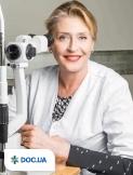 Врач: Петренко  Наталья Эдуардовна. Онлайн запись к врачу на сайте Doc.ua +38 (067) 337-07-07