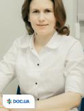 Врач: Бахир Оксана Васильевна. Онлайн запись к врачу на сайте Doc.ua 0
