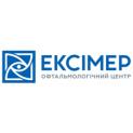 Клиника - Эксимер. Онлайн запись в клинику на сайте Doc.ua (044) 337-07-07