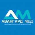 Клиника - Клиника вертебрологии и ортопедии «АвангардМед». Онлайн запись в клинику на сайте Doc.ua (046) 297-03-73