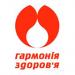 Клиника - Гармонія здоров'я (Гармония здоровья). Онлайн запись в клинику на сайте Doc.ua (044) 337-07-07
