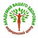 Клиника - Академия Вашего здоровья. Онлайн запись в клинику на сайте Doc.ua (044) 337-07-07
