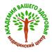 Клиника - Академия вашего здоровья на м. Черниговская. Онлайн запись в клинику на сайте Doc.ua (044) 337-07-07