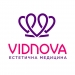 Клиника - «Vidnova» на ул. Мира. Онлайн запись в клинику на сайте Doc.ua (061) 709 17 07
