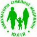 Клиника - Амбулатория семейной медицины