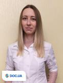 Врач: Горницкая  Дарья Евгеньевна. Онлайн запись к врачу на сайте Doc.ua (044) 337-07-07