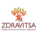 Клиника - Здравица (Zdravitsa), клиника семейной медицины. Онлайн запись в клинику на сайте Doc.ua (044) 337-07-07