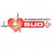Клиника - Био Плюс. Онлайн запись в клинику на сайте Doc.ua (044) 337-07-07