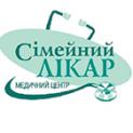 Клиника - Семейный доктор, медицинский центр. Онлайн запись в клинику на сайте Doc.ua (044) 337-07-07