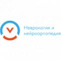 Клиника - Неврология и нейроортопедия. Онлайн запись в клинику на сайте Doc.ua (044) 337-07-07