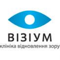 Клиника - Центр диагностики зрения Визиум на Троещине. Онлайн запись в клинику на сайте Doc.ua (044) 337-07-07