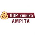 Клиника - Лор-Клиника Амрита. Онлайн запись в клинику на сайте Doc.ua (044) 337-07-07