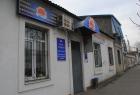 Здравница, центр природного оздоровления. Онлайн запись в клинику на сайте Doc.ua (051) 271-41-77