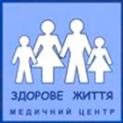 Клиника - Здорове життя, медицинский центр. Онлайн запись в клинику на сайте Doc.ua (044) 337-07-07
