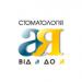 Клиника - Стоматология от А до Я, медицинский центр. Онлайн запись в клинику на сайте Doc.ua (044) 337-07-07